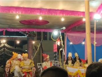Vidisha Mela 2021 || विदिशा मेला || राम विवह विदिशा रामलीला || Ram Vivha Vidisha Mela 2021